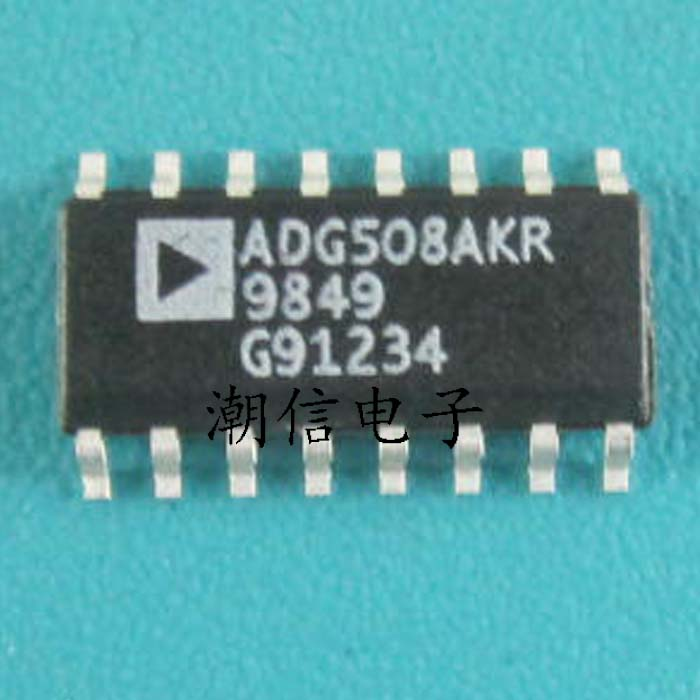 5pieces  ADG508AKR  SOP-16
