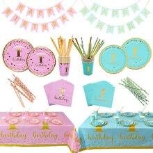 Conjunto de vajilla desechable de primer feliz cumpleaños, pajitas de plato azul rosa, taza de servilletas para Baby Shower, decoración de fiesta de cumpleaños de 1 año