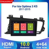 2.5D IPS DSP 4+64G Android 10.0 For kia Optima 3 k5 2011 2015 Car Radio Multimedia Video Player Navigation GPS WIFI BT carplay