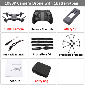 Visuo XS816 RC Drone with 50 Times Zoom WiFi FPV 4K Dual Camera Optical Flow Quadcopter Foldable Selfie Dron VS SG106 M70 13