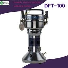 100g Mini 400W portable electric grinding machine pepper barley herb grinder Chinese medicine grinder machine for home