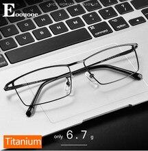 Montura de Gafas de titanio puro para hombre, Gafas con prescripción, lentes