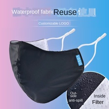 Einweg Masken Staub Nebel Dunst Schwarz Baumwolle Masken Wasser Proof Air Durchlässigen Unabhängige Verpackung Hersteller Geschwindigkeit Lieferung