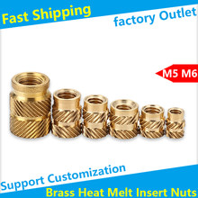 Brass Hot Melt Inset Nuts Heating Molding Copper Thread Inserts Nut SL-type Double Twill Knurled Injection Brass Nut M5M6 20Pcs