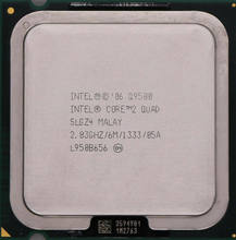 Процессор Intel Core 2 Quad Q9500 Q9550 Q9650 LGA775