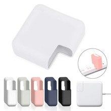 Зарядное устройство Защитный чехол силиконовый адаптер питания ноутбук рукава для Apple Air Pro retina 11 12 13 15 чехол Аксессуары