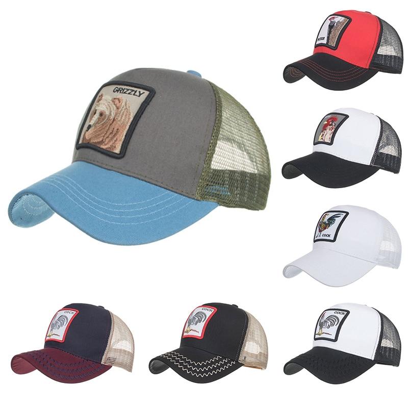 New Baseball Cap Mesh Lovely Animals Embroidery Pattern Caps For Men Women 21 Styles All Seasons Adjustable Peaked Hat Unisex