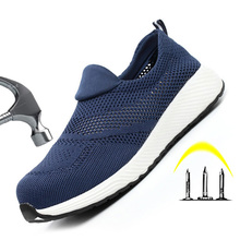 Breathable Mesh Work Shoes Mens Boots Safety Puncture-Proof Work Sneakers Safety