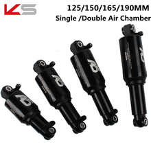 KS A5 RE RR1 Dual Solo Air Rear Shock RE Single RR1 Double Air Chamber Pressure Mountain Rear Shock Absorber 125 150 165 190mm