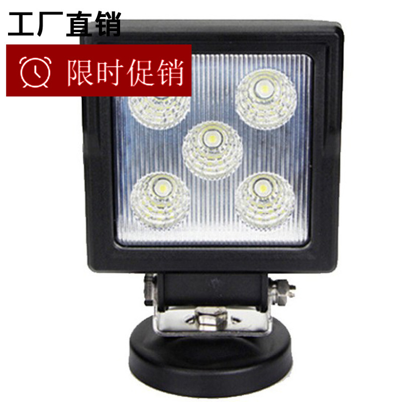 15W Working Light