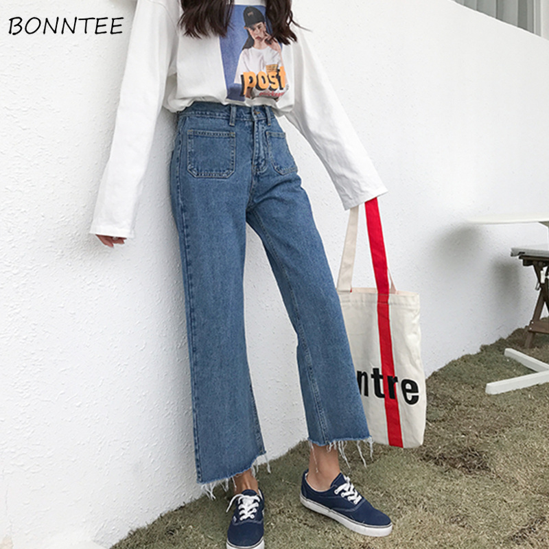 Jeans Women Retro Vintage Pockets High Waist Ripped Loose Wide Leg Womens Jean Korean Style All-match Simple Daily Ankle-length