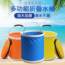 13L Thickened Folding Canvas Bucket, Fishing Bucket, Clean Car Washing Bucket with Zipper Bag folding thickened fishing bucket fish protection outer bucket multi function fishing barrel fishing gear
