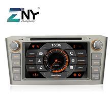 """7 """"Android 10 samochodowy odtwarzacz DVD dla Avensis T25 2003 2004 2005 2006 2007 2008 Radio RDS nawigacji GPS Audio wideo jednostka główna kamera cofania"""