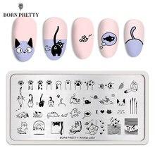 BORN PRETTY-placas para estampado de uñas, plantillas de estampación de uñas de gatos travieso redondos rectangulares, diseño de uñas artísticas, herramientas de impresión