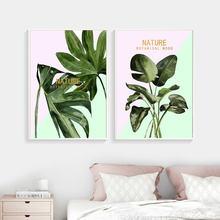 Настенная картина с изображением зеленых растений в абстрактном
