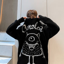 Мужской свитер в стиле Харадзюку на осень и зиму Жаккардовый