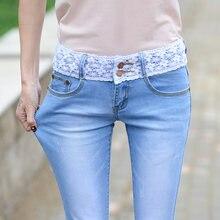 Синие джинсы для женщин с высокой талией женские узкие эластичные