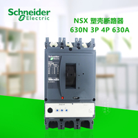 Leakage protection Molded Case Circuit Breaker NSX630N 3P 4P 630A LV432893 50KA Air Switch 380/415VAC