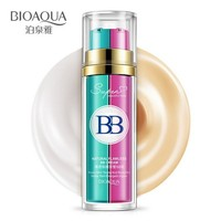 woman BIOAQUA 2 In 1 Base Makeup BB Cream Primer Foundation Make Up BB cream