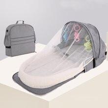 Многофункциональная портативная детская кровать дорожная Солнцезащитная