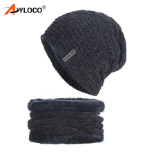 Winter Hat Skullies Beanies Hats Ski Hiking Beanies For Men Women Wool Scarf Caps Balaclava Mask Gorras Bonnet Knitted Hat winter hats skullies beanies hat winter beanies for men women wool scarf caps balaclava mask gorras bonnet knitted hat 2018
