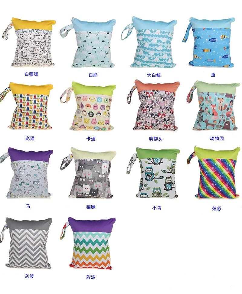 Tsoocosy Waterproof Double Zipper Diaper Bags Baby Diaper Storage Bags Washable Cloth Diaper Wet And Dry Bag Mum Bag
