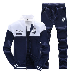 Autumn Clothing Hoodie Hot Selling Trousers Set Spring And Autumn Hoodie MEN'S Sport Suit Baseball Collar Long Sleeve Men'S Wear