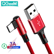 QGEEM USB Type C Cable For Samsung Note 8 S8 Xiaomi Mi 90 Degree Cell Phone Type C Cable Fast Charging Cable USB C Charger Cable