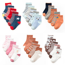New 10 Color 5 Pairs of Baby Socks Spring and Autumn Cartoon Children's Socks Unisex All Combed Cotton Newborn Socks pink cat 5 pairs baby socks spring and autumn cartoon children s socks unisex all combed cotton newborn socks 10 color