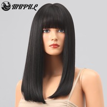Black Straight Long Medium Daily Synthetic Wig Bob With Bangs For Women Natural Fiber Hair Heat Resistant Cosplay Party Wigs