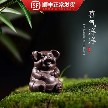 Tibetan pot of the yixing manual recommended tea pet pig tea furnishing articles four-color beaming suits