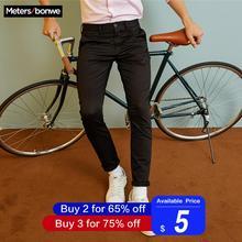 Metersbonwe Брендовые мужские брюки, повседневные брюки, корейские Тонкие штаны для бега, Молодежные комбинезоны, штаны для мужчин