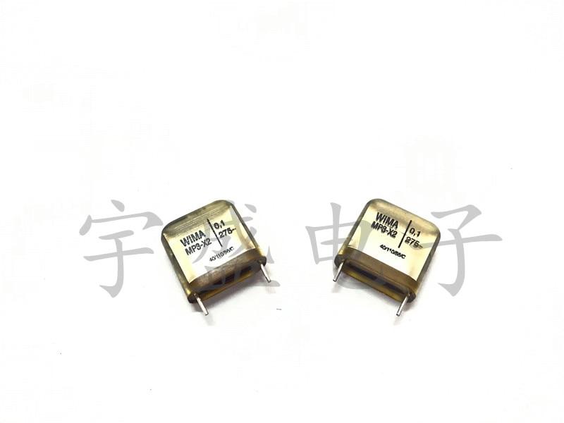 10PCS NEW WIMA MP3-X2 0.1uF/275VAC RM15 100NF u1 PCM15 104/275VAC original Audio mp3-x2 series 0.1UF275V 104 P15MM