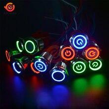 Металлический кнопочный переключатель с автосбросом, 16 мм, переменный ток, 250 В, 5 А, светодиодный, красный/синий/зеленый, плоский, Круглый, 220 В, кнопочный переключатель питания для автомобиля