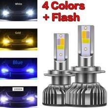 1 Pair Four Colors+Flash LED Car Headlight 10000LM Auto LED H4 H1 H7 H8 H9 H11 H16 9005 HB3 9006 HB4 3000K 6000K 10000K