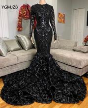 Платье женское вечернее с длинным рукавом и шлейфом «Роза»