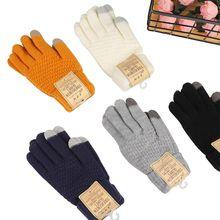 1 пара женщин перчатки девушки женщин стрейч вязать варежки зимние теплые аксессуары из шерсти перчатки магия сенсорный экран сенсорный