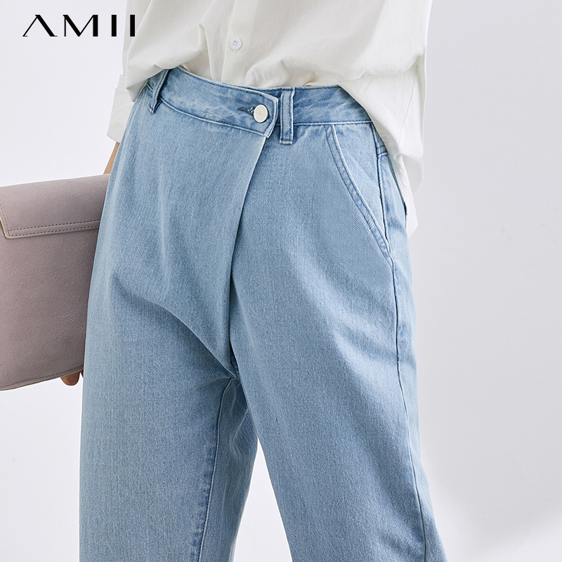 Amii Autumn Women Irregular Jeans Female Streeswear Loose Hole Straight Trousers 11940348