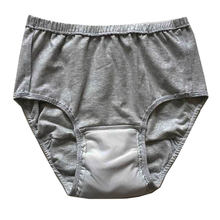 Тканевые подгузники для взрослых хлопковые мужчин и женщин можно