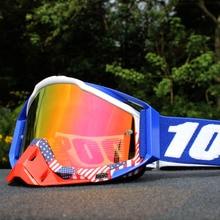 Polarized sunglasses sports glasses men UV protection cyclin