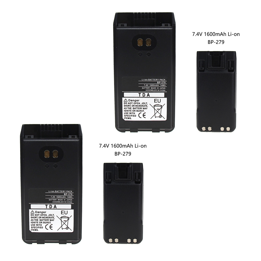 2 Pcs Replacement Battery Extender For ICOM F1000S BP-279 F1000 F2000 F2000S F2000T IC-V88 BP-280 BP-279 BP-280 Two Way Radio