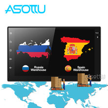 Asottu CWD7060 2G android 8,1 navegación gps con DVD para coche radio video player stereo universal 2 din coche radio reproductor multimedia gps(China)