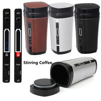 Rechargeable Heating USB Powered Coffee Cup Self Automatic Stirring Mixing Mug Insulation Warmer Coffee Bottle