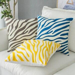 45x45 см наволочка для подушки серая желтая синяя наволочка с рисунком зебры мягкая уютная полная вышивка украшение для дома для гостиной