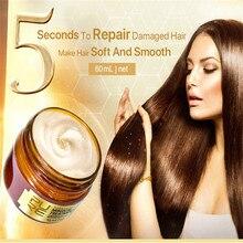 Очищающий 60 мл волшебный Уход за волосами 5 секунд Быстрое восстановление и восстановление мягких волос кератин глубокий питательный для сухих и поврежденных волос