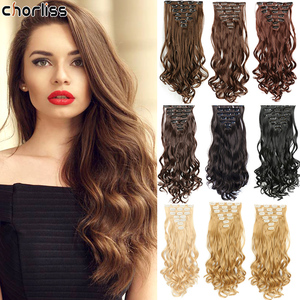 Chorliss 16 Clips 7pcs/set Long Wavy Hair Extensions Synthetic Clip In Hair Extensions For Women Ombre Hair Fake False Hairpiece