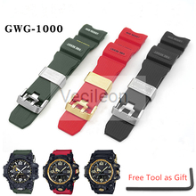 High Level Silicone Resin Watchband for GWG-1000 Men Sport Waterproof GWG1000 Black Red Army Green Resin Tape With Tools