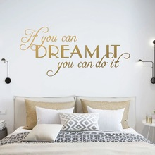 Inspiring Art Sentence Quote Wall Stickers Vinyl Decor For Living Room Bedroom Decoration Decals Mural Phrases Wallpaper 1