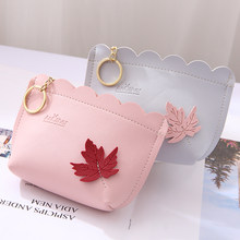NI WEI ER Coin Purse Women Fresh Maple Leaf Coin Wallet Zipper Change Pouch Keychain Key Holder Small Money Cards Bags 4 Colors(China)