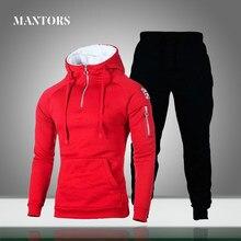 Hoodies dos homens conjuntos primavera sólido casual agasalho masculino com capuz moletom + calças 2pcs sweatsuit masculino roupas esportivas jogger